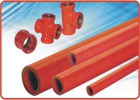 鋼塑消防管