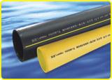 •鋼絲網骨架塑料(聚乙烯)複合管(燃氣用)