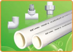 PB環保冷熱水管(米黃色)